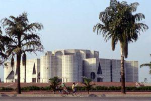 Bangladesh Parliament Building in Dhaka